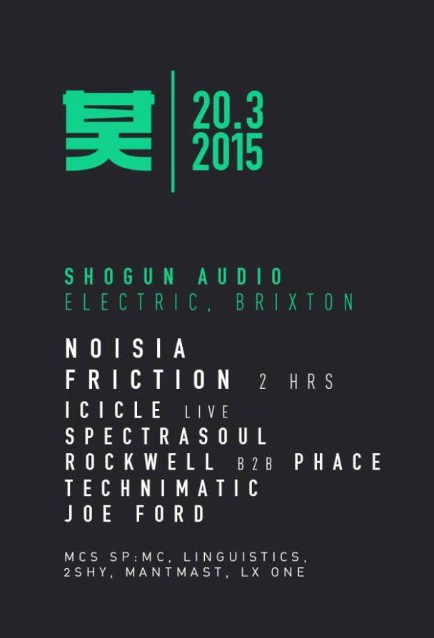 BASSLACED PRESENTS: SHOGUN AUDIO