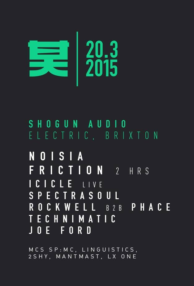 BASSLACED PRESENTS: SHOGUN AUDIO