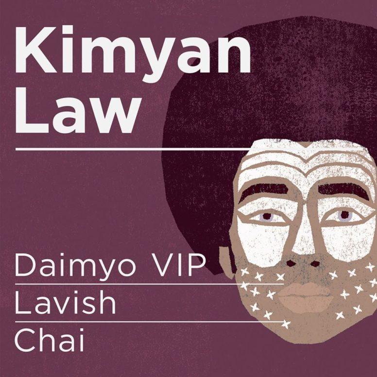 Kimyan Law: Auditory Auteur